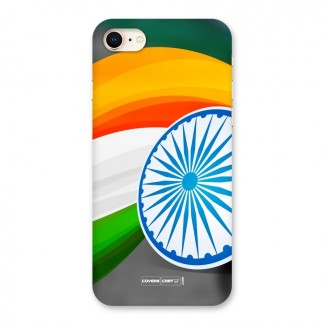 Tri Color Back Case for iPhone 8