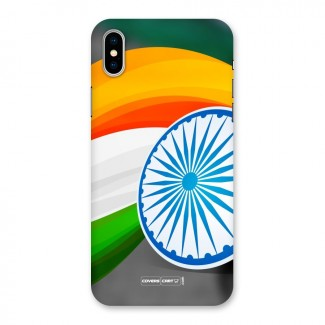 Tri Color Back Case for iPhone X