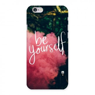 Be Yourself Greens Back Case for iPhone 6 6S