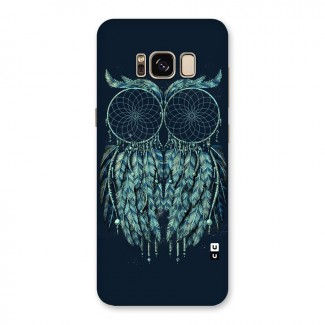 Dreamy Owl Catcher Back Case for Galaxy S8